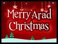 アラドクリスマス