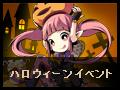 魔女が帰ってきた!ハロウィーンイベント