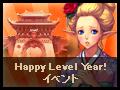 Happy Level Year!