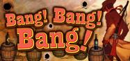 Bang!Bang!Bang!イベント