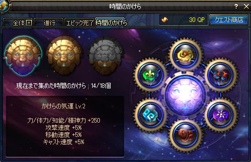 dark_quest