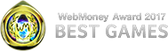 WebMoney Award 2017 BEST GAMES