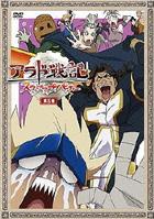 「アラド戦記~スラップアップパーティー~」DVD第五巻