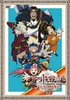 「アラド戦記~スラップアップパーティー~」DVD第九巻