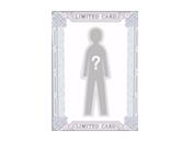 チョコワッフル衣装プレミアムキャラクターカード