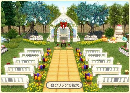 ガーデンウエディング