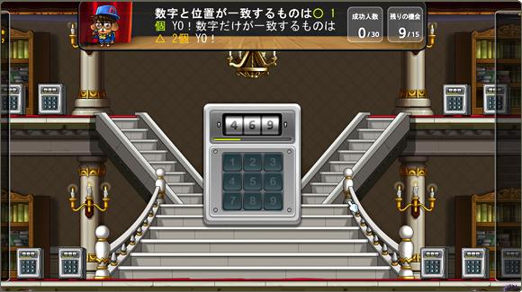 MFF_ゲームD