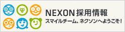 NEXON 