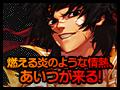 【終了】男格闘家準備イベント