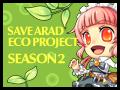 【終了】SAVE ARAD ECO PROJECT SEASON2