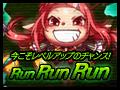 【終了】レベルキャップ開放準備イベント!