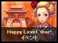 Happy Level Year!