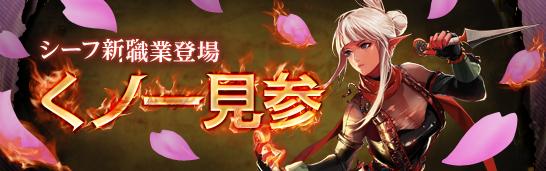 Season4 Act6 炎忍法帖