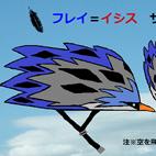 フレイ=イシス サイクリングヘルメット