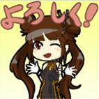 女格闘家ちゃん2次覚醒絵文字
