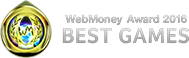 WebMoney Award 2016 BEST GAMES