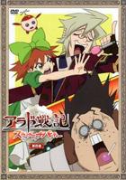 「アラド戦記~スラップアップパーティー~」DVD第四巻