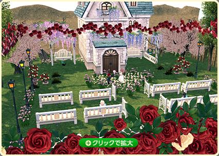 花咲くチャペル
