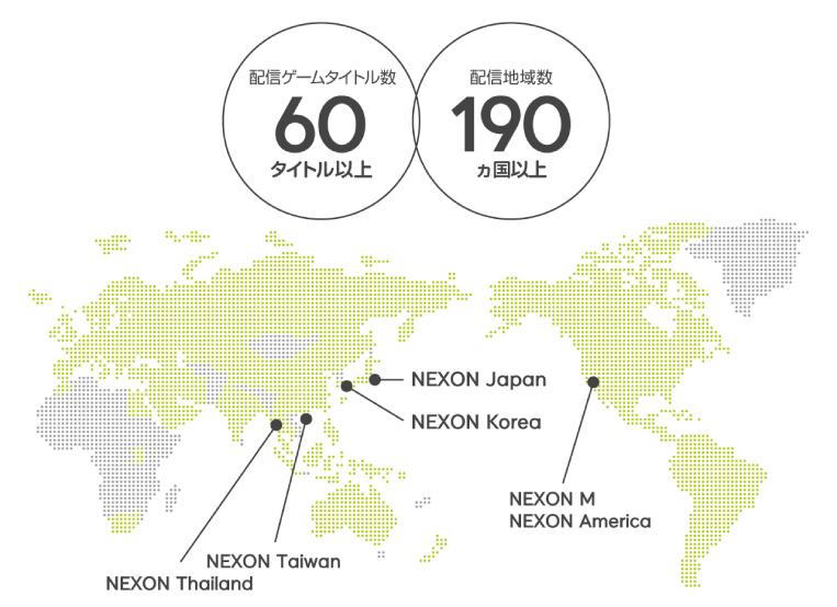 配信タイトル数80タイトル以上 配信地域数190カ国以上