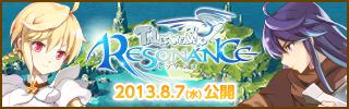 新キャラクター「イソレット」・Episode3 Chapter1「Origin」公開